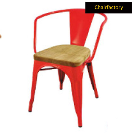 Tolix Chair Replica With Arms & Wooden Seat